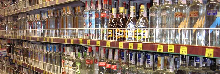 Лицензия алкогольная