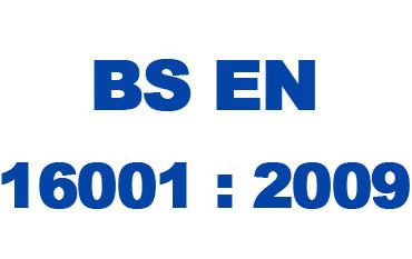 Сертификация Стандарт BS EN 16001