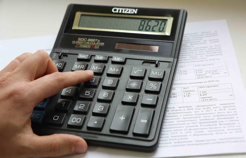 Размеры взносов в фонд СРО