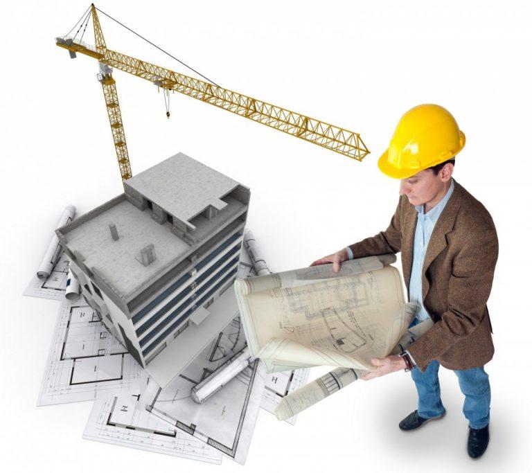 строительный подряд предмет