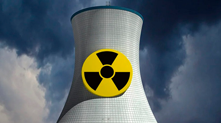 атомная лицензия фото